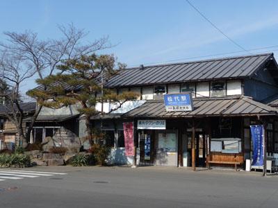 松代駅.jpg