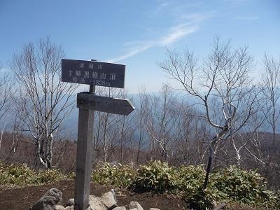 黒桧山.jpg
